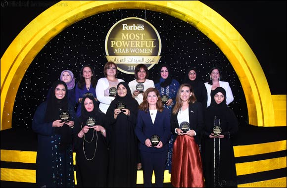 Most Powerful Arab Women 2015: Laying the foundations for future generations