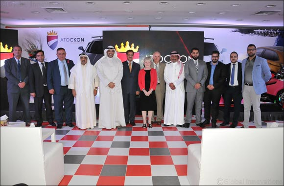 ATOCKON opens the Ultimate Destination for the finest car accessory brands in Kuwait