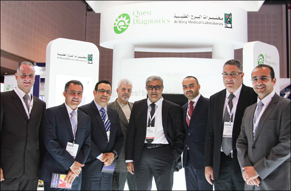 Al Borg Laboratories announces Platinum Sponsorship of Arab Health 2016