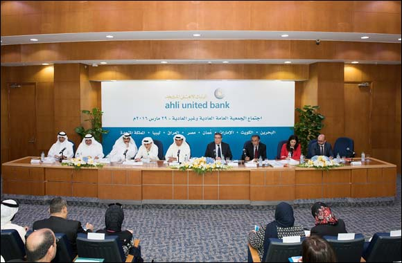 Ahli United Bank's AGM approves 18% cash dividends