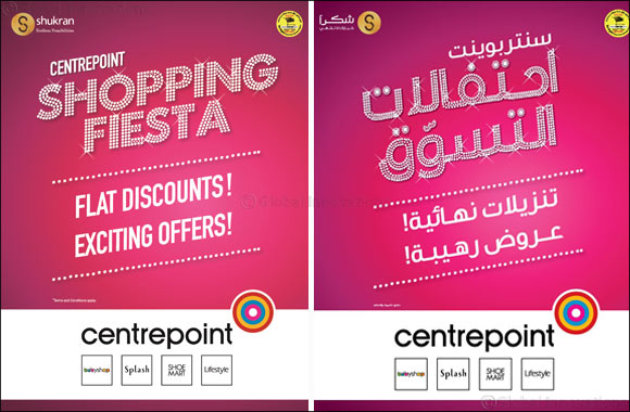 Centrepoint launches Shopping Fiesta in stores