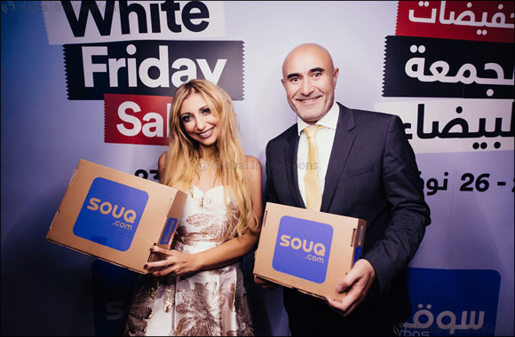 Middle East braces itself for the biggest White Friday 2016 on SOUQ.com