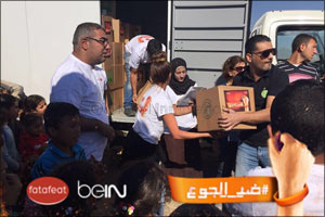 Journey to End Hunger by Fatafeat and beIN encouraging the masses to take Action against Hunger � In ...