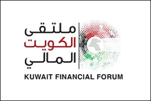 The Kuwait Financial Forum will be held on 4-5 April: The Banking Sector in GCC against a Backdrop of Economic Change