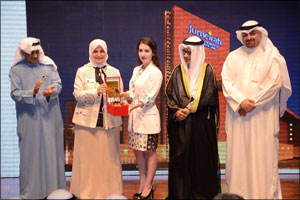Jumeirah Messilah Beach Hotel & Spa Awarded by Kuwait Public Relations Association