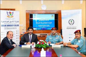 Skyline University College Signed a MoU with Sharjah Police Punishment and Correctional