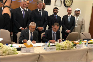 Siemens, Kuwait Foundation for Advancement of Sciences (KFAS) and Sabah Al Ahmad Center for Giftedne ...