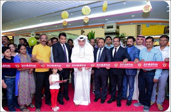 Joyalukkas world-class jewellery shopping experience lands in Dajeej, Kuwait