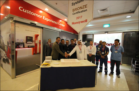 Honeywell Opens New Customer Experience Center in Kuwait to Showcase Latest Oil and Gas Technologies