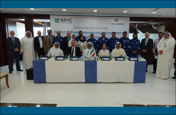 SNC-Lavalin signs Al Zour Refinery contract in Kuwait