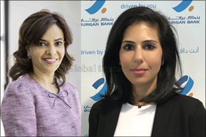Burgan Bank Contributes to the Integration of Children with Autism into Society through Support of A ...