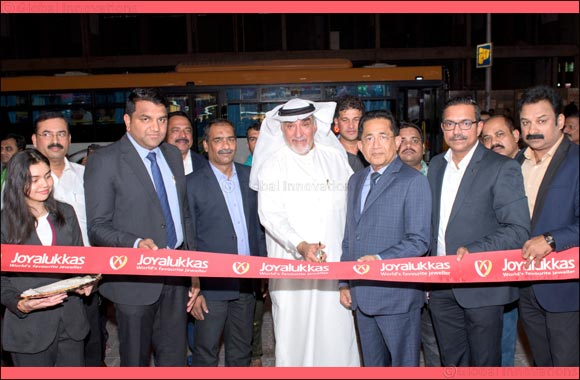 Joyalukkas opens newest showroom in Kuwait at Farwaniya