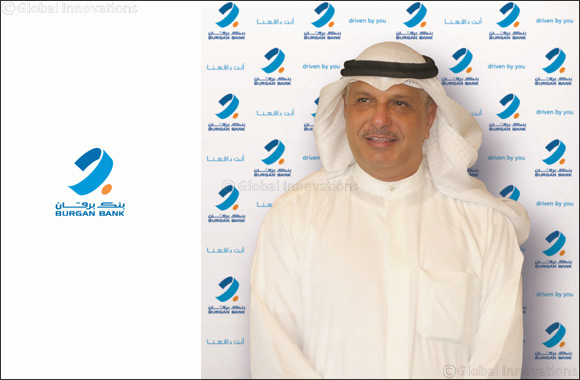 Burgan Bank Group Commenced Today its Rights Offering to raise up to KD62.55 million
