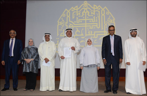Women Research and Studies Center, College of Social Sciences, Kuwait University, General Secretariat of the Supreme Council for Planning and Development , UNDP and UN Women Unite