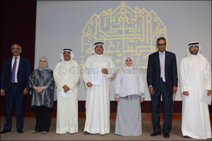 Women Research and Studies Center, College of Social Sciences, Kuwait University, General Secretaria ...