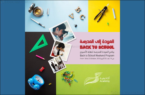 Sheikh Abdullah Al Salem Cultural Centre Academy Announces its Weekend Special – The 'Back to School' Programme