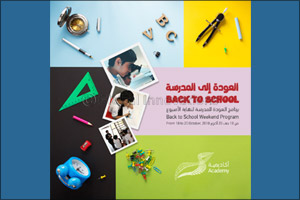 Sheikh Abdullah Al Salem Cultural Centre Academy Announces its Weekend Special � The �Back to School ...
