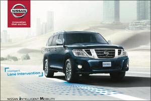 2019 Nissan Patrol Makes It Way to  Nissan Al Babtain Showrooms