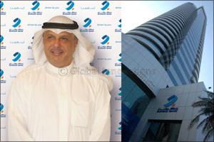 Burgan Bank Announces Another Strong Quarter