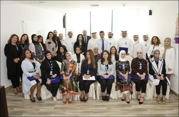 Burgan Bank Celebrates Successful Graduation of Young Bankers