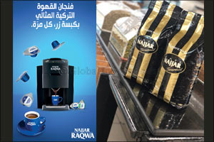 Alyasra Foods Launches Cafe Najjar's Revolutionary Najjar Raqwa in Kuwait