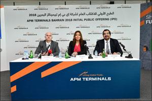 APM Terminals Bahrain announces its BHD 11.8m Initial Public Offering (IPO)