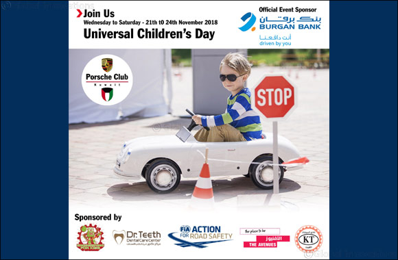 Burgan Bank Invites Every Kid to the 'International Children's Day' Festival' at the Avenues Mall