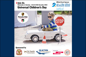 Burgan Bank Invites Every Kid to the �International Children's Day' Festival' at the Avenues Mall