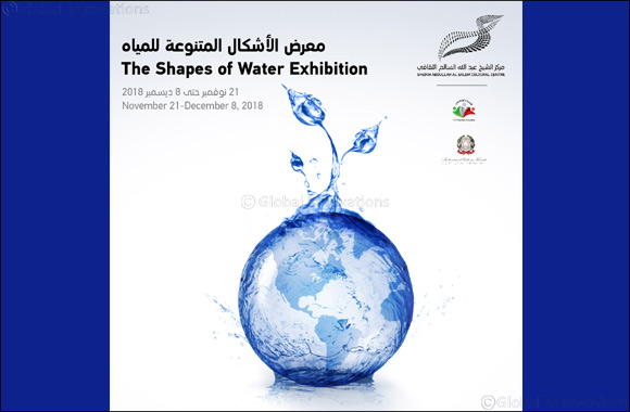 The Fine Arts Centre at Sheikh Abdullah Al Salem Cultural Centre