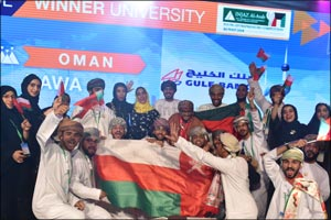 Nawa team from Oman and CONTRIVE from Bahrain came out on top at INJAZ AL-Arab 12th Annual Young Ara ...