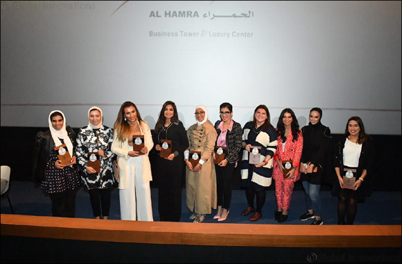 Al Hamra launches 'Sout Afkari' in partnership with the Ministry of Youth, Al Rai TV, Grand Cinemas and Light Bug Media Productions
