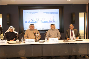 Burgan Bank Increases Authorized Capital in its 34th Extra-Ordinary General Meeting