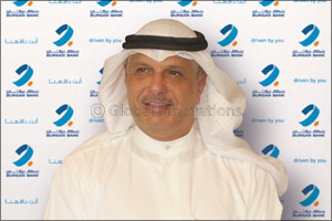 Burgan Bank Successfully Issues KWD 100 Million Bonds in the Local Market