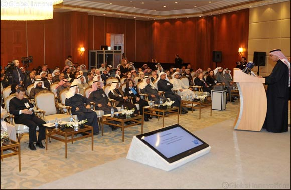Kuwait to Host 5th Annual Petroleum Economist Energy Strategy Forum