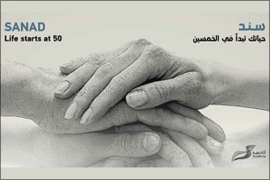 Sheikh Abdullah Al Salem Cultural Centre Academy Announces its Senior Citizen Program � �Sanad'