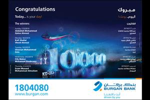 Burgan Bank's Five Lucky Daily Yawmi Account Draw Winners Take Home KD 10,000