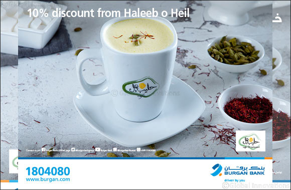 Burgan Bank Brings its Customers an Offer to Enjoy at 'Haleeb O Heil' Restaurant