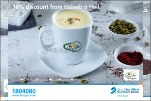 Burgan Bank Brings its Customers an Offer to Enjoy at �Haleeb O Heil' Restaurant
