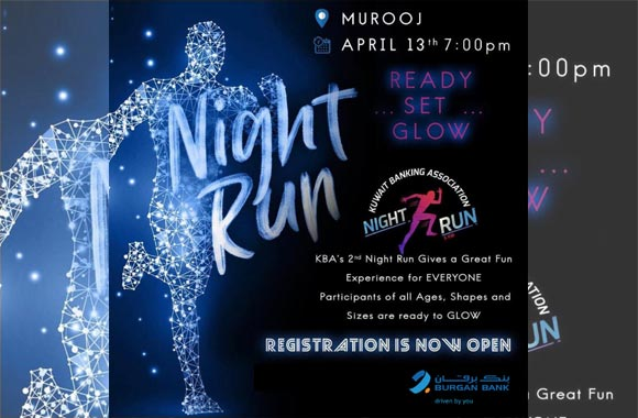 "Burgan Bank Sponsors Kuwait Banking Association's  ""Night Run"" for the 2nd time in a row"