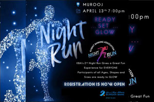 """Burgan Bank Sponsors Kuwait Banking Association's  """"Night Run"""" for the 2nd time in a row"""