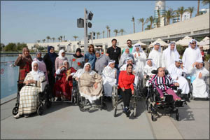 Burgan Bank Organizes a Fun Day for Persons with Special Needs in Sheikh Jaber Al-Ahmad Cultural Cen ...