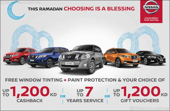 Celebrate Special Ramadan Offers From Nissan Al-Babtain Choose What Suits You