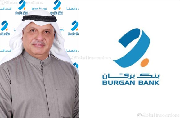 Burgan Bank Reports Net Income of KD 19.2mn  for the First Quarter of 2019