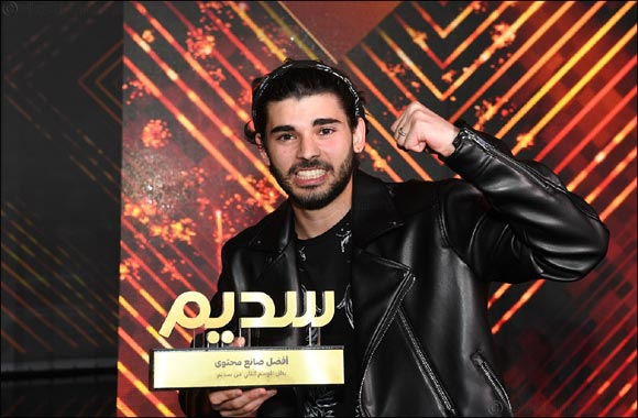 Sadeem: Mohy Yasser crowned the winner of Sadeem Season 2  and wins 1 million Riyals!