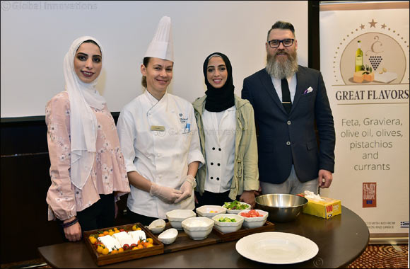 'Kuwait experiences Great European Products!