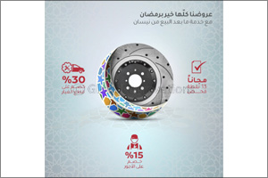 Nissan Al- Babtain Elevates Customer Experience with a Special Ramadan Aftersales Service Campaign