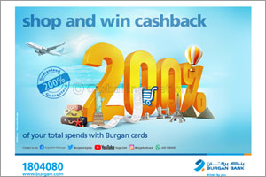 Burgan Bank's Introduces Exciting Summer Campaign  �spend & win 200% cash back�