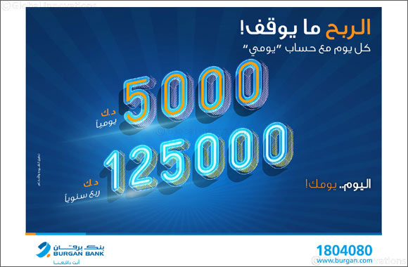 Burgan Bank announces names of the daily lucky winners of Yawmi account draw''