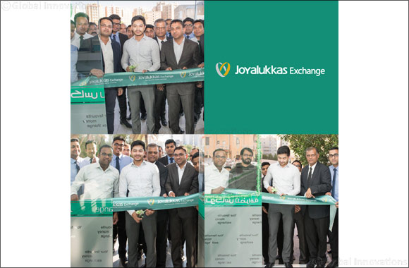 Joyalukkas Exchange opens branches in 3 new locations in Kuwait