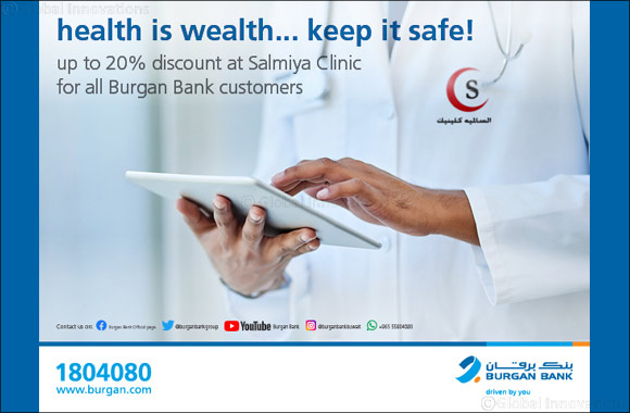 Burgan Bank Customers Rewarded with Discounts at Salmiya Clinic